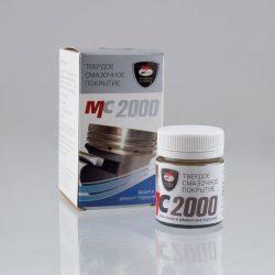 Твердое смазочное покрытие ВМПАвто МС 2000
